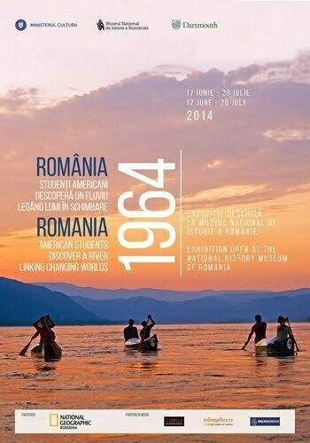 expo_romania1964_dunare