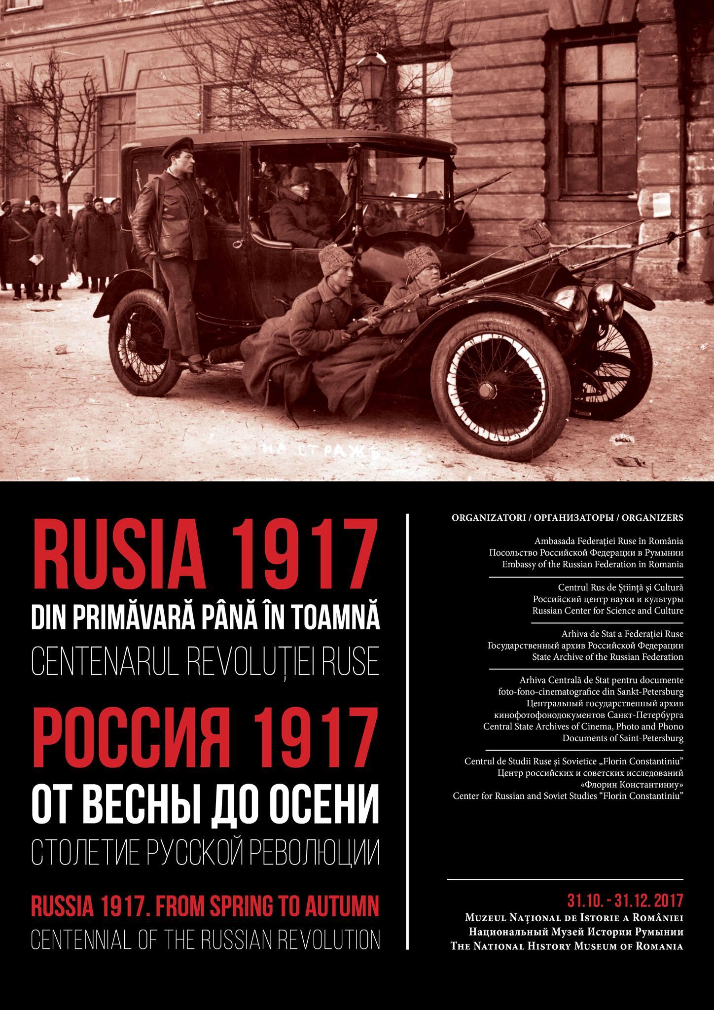 """Simpozionul Știinţific Internațional """"Centenarul Revoluției Ruse"""" și expoziția """"Rusia 1917. Din primăvară până în toamnă"""""""