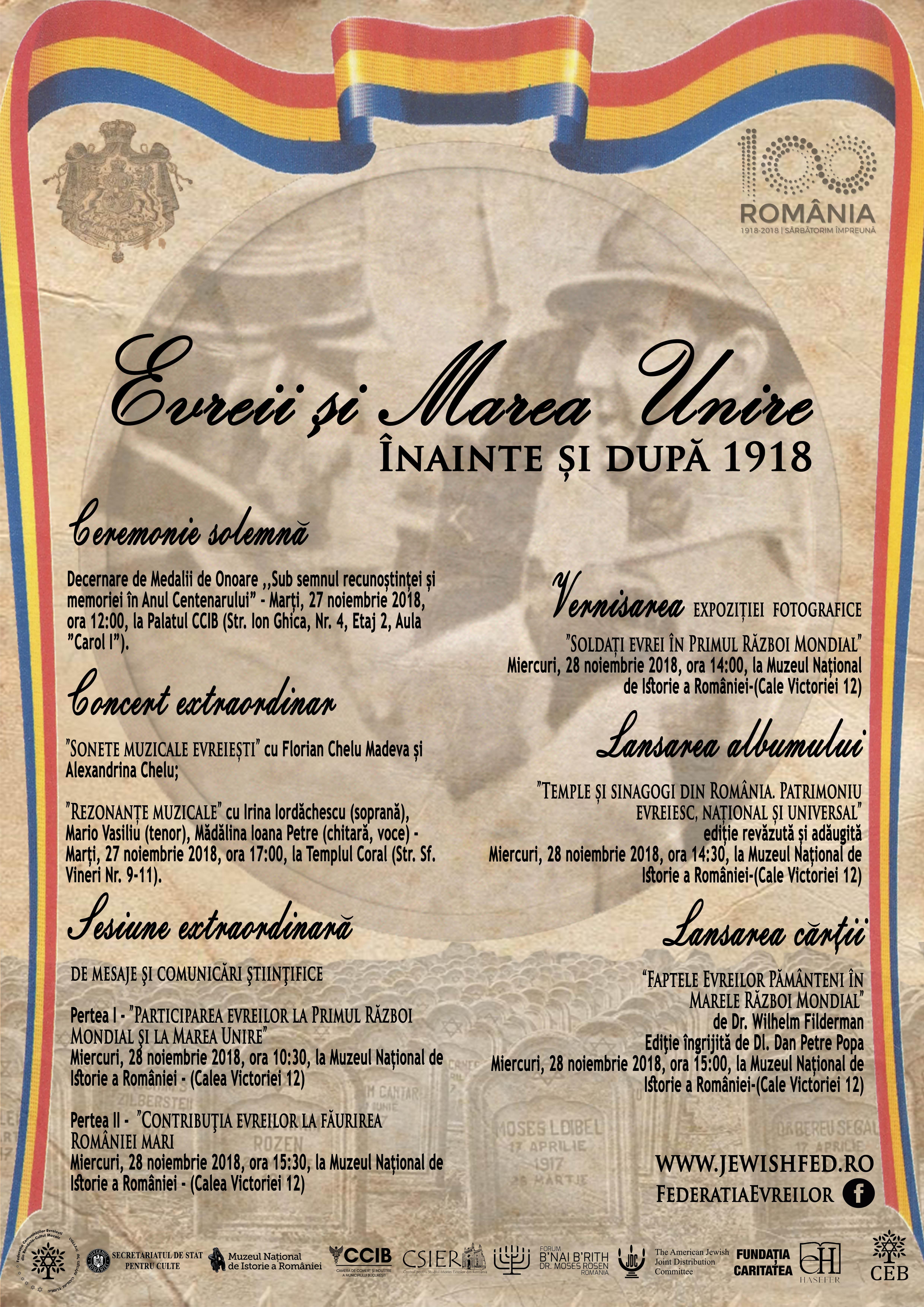 """Evenimentul """"Evreii și Marea Unire. Înainte și după 1918""""  la Muzeul Național de Istorie a României"""