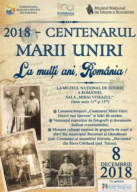 """Evenimentul """"2018 – Centenarul Marii Uniri. La mulți ani, România!"""" la Muzeul Național de Istorie a României"""